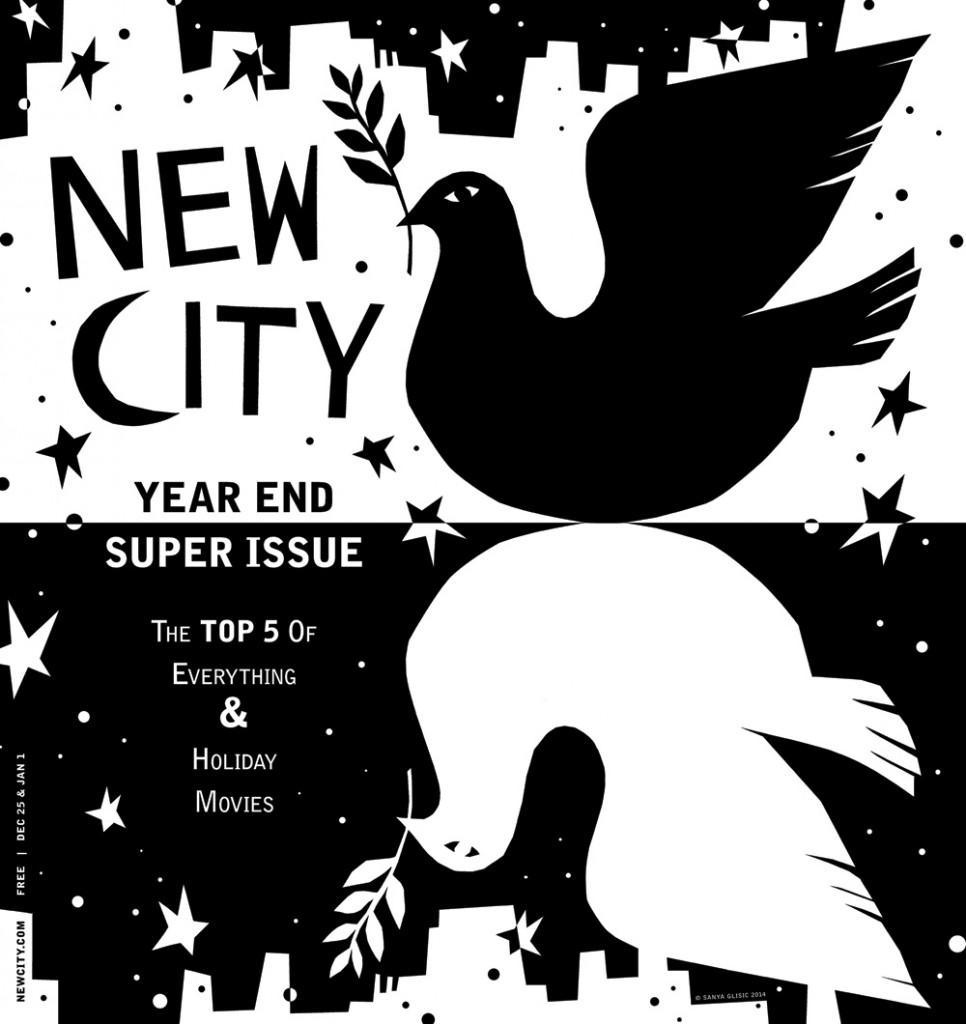 Cover by Sanya Glisic
