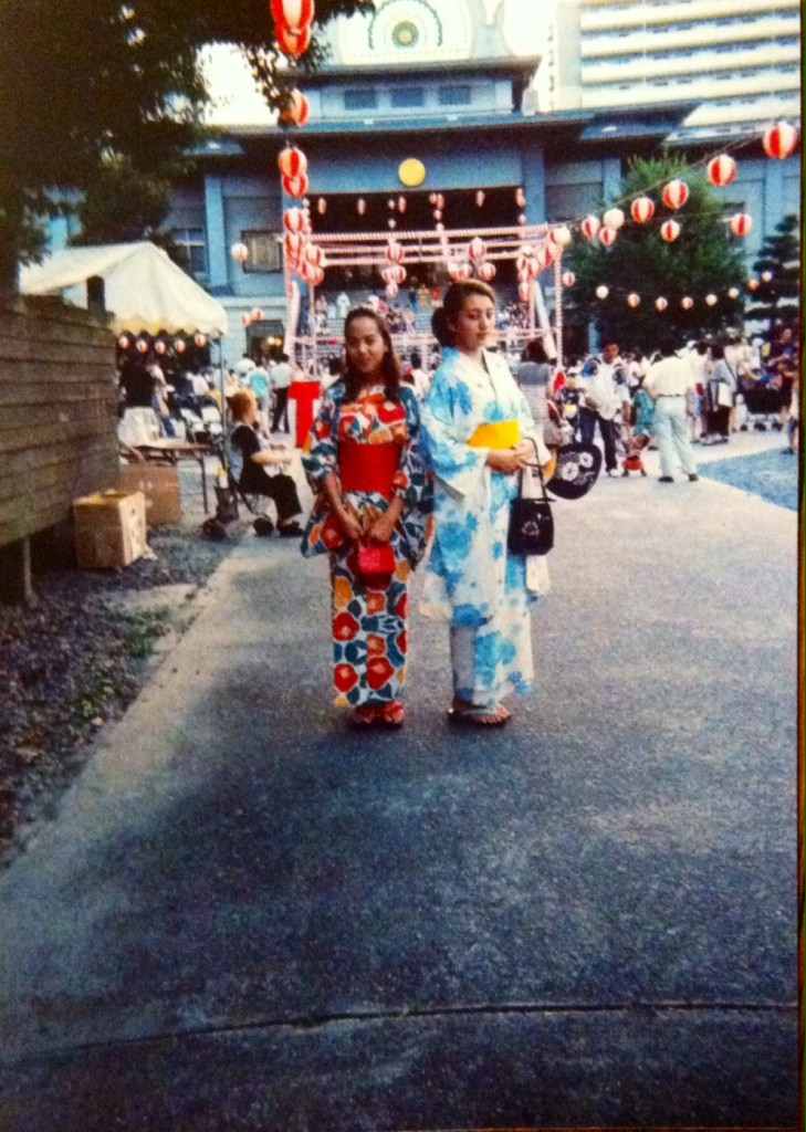 Nina Coomes and sister in Japan