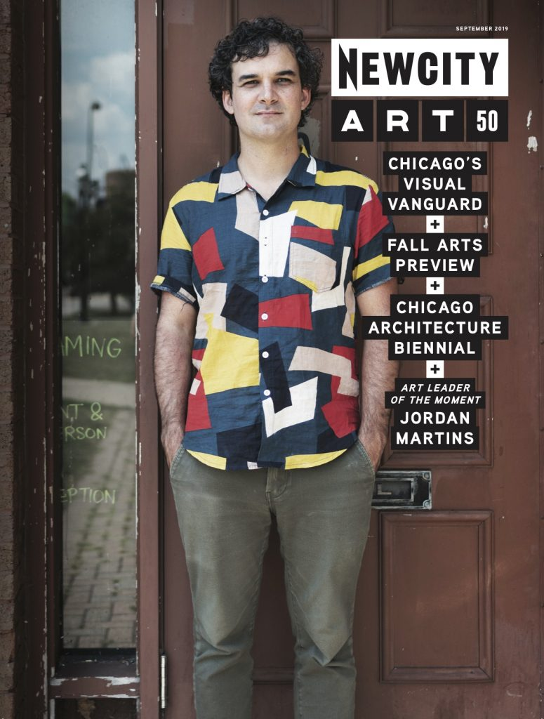 On The Cover: Jordan Martins, Executive Director of Logan Square's Comfort Station<br /> Photo: Nathan Keay<br /> Design: Dan Streeting